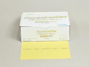 スーパーアシレックスレモン#800 1枚