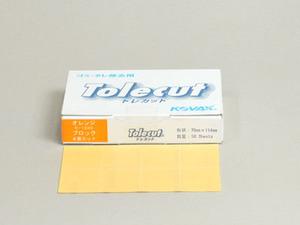 トレカットオレンジ#1300 8面カット 50枚/1箱